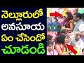 Anchor Anasuya in Nellore Anasuya Craze In Public Telugu TV Channels Brand Ambassador Taja30