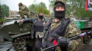 Новороссия. Необъявленная война
