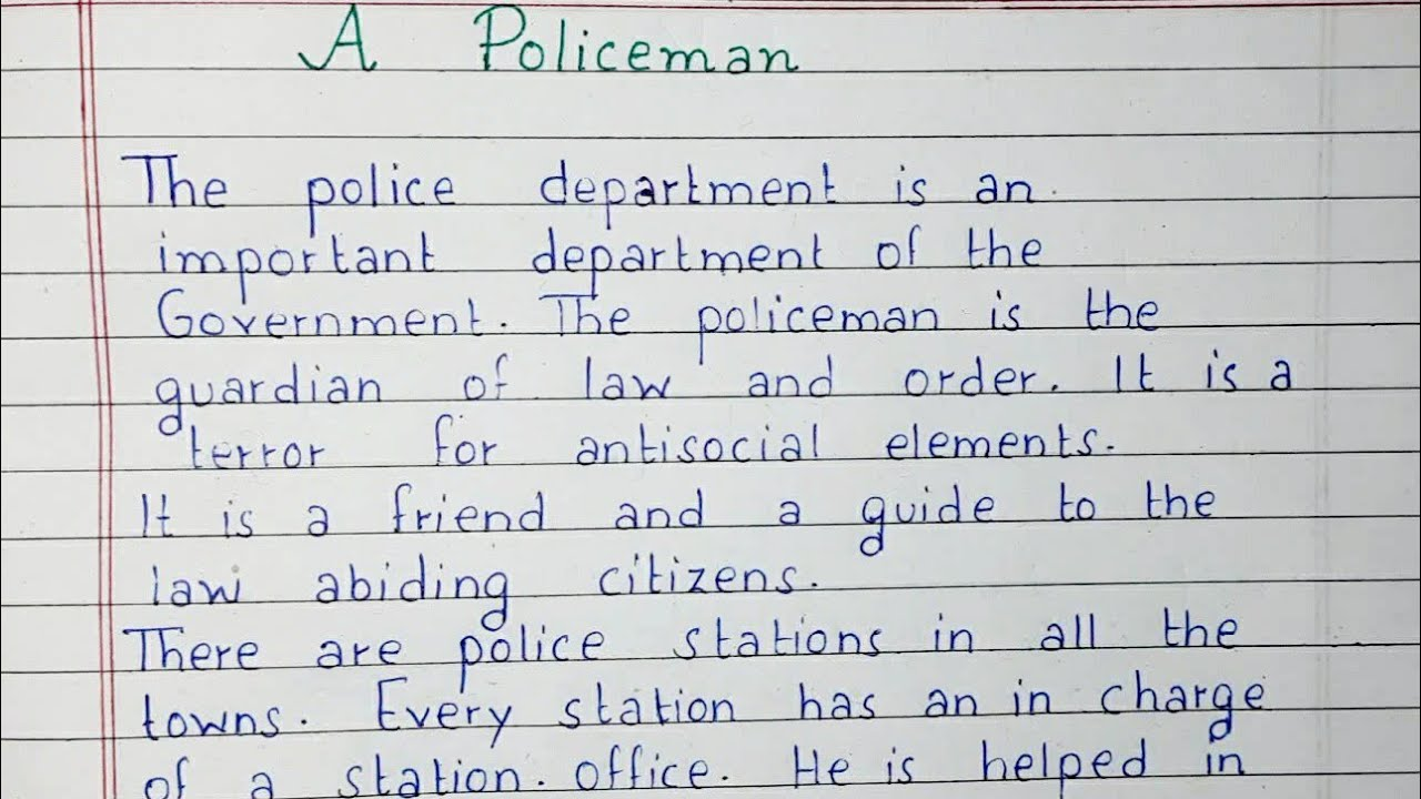 small essay on policeman