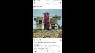 اقوى مغامر : (عمان) بيت الجن وغير قادرين على هدمه ابد!!
