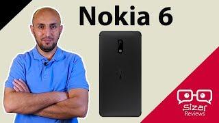 مراجعة نوكيا 6 Nokia