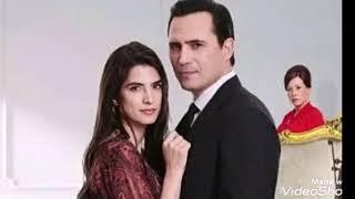 نغمة مسلسل عروس بيروت 🎻🎻🎻