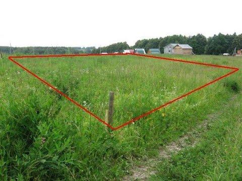 Купить земельный участок в калужской области