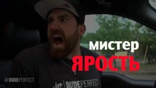 Стереотипы  Кинотеатр