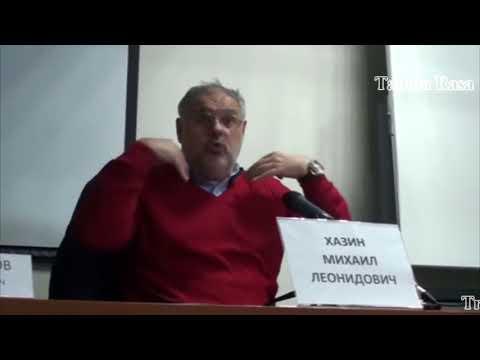 😵 Планы на Украину. Михаил Хазин