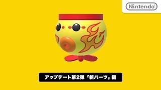 今日のスーパーマリオメーカー 「アップデート第2弾『新パーツ』」編 thumbnail