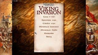 Первый взгляд на Medieval: Total War Viking Invasion - Отличное продолжение Shogun
