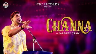 channa-pardeep-sran-latest-song-ptc-studio-ptc-records