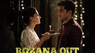 ROZANA LYRICS – Naam Shabana | Shreya Ghoshal