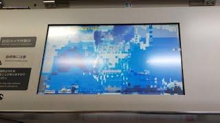 JR京浜東北線 液晶ディスプレイが故障! 画面が切り替わるとあの人が…