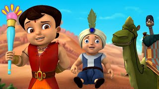 Super Bheem - Dessert Monster | Hindi Cartoon for Kids