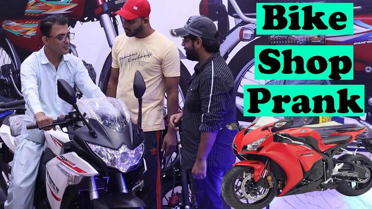 Bike Showroom Prank   Pranks In Pakistan   Humanitarians