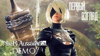 Первый взгляд  NieR:Automata DEMO PS4 Типичный японский слэшер