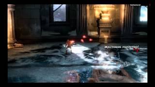 God of War III - Геймплей (Gameplay) HD [1080p] (PS4)