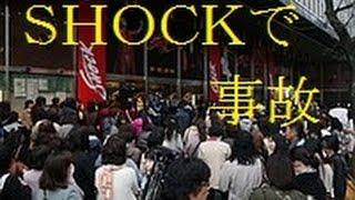 堂本光一さん公演中のSHOCKで事故。堂本光一さんより謝罪のコメン...