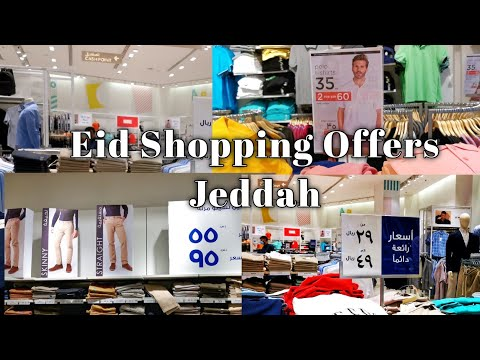 Eid Shopping 2021