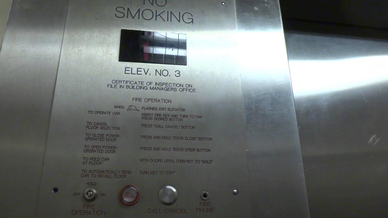 Kone Traction Service Elevator at Emily Morgan Hotel in San Antonio, TX