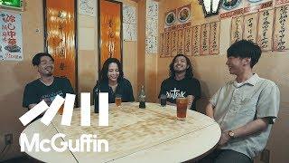YouTube動画:ハマ・オカモト × Licaxxx × Creepy Nuts-Mellow Down Easy#11-