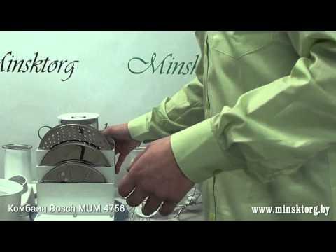 Кухонный комбайн BOSCH MUM 4756 EU.mp4