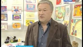 видео Конкурс выставки
