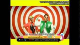รักน่าดู - น้ำชา ชีรณัฐ Feat. Mighty Mouth [Official MV]
