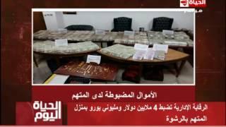 بالفيديو.. لبنى عسل تشيد بالرقابة الإدارية: تتصدى لكبار المسئولين