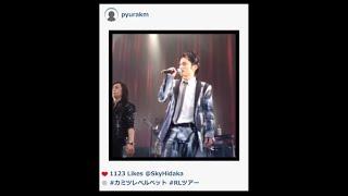 http://avex.jp/skyhi/index.php 『SKY-HI TOUR 2015 ~Ride my Limo~』...