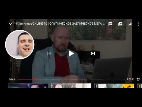 Сергей Филиппов снова обосрался. Неудачный холодный звонок