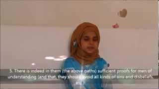 surah al fajr 89 recited by laam