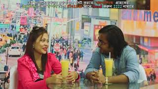 Ayna – Yousuf Raju, Liza Video Download