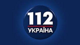 видео 112 украина прямой эфир