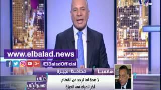 الدالي: 13 شاشة عرض فى أحياء ومراكز الجيزة من أجل مباراة مصر والكاميرون ..فيديو