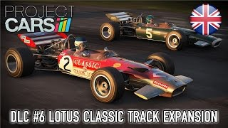 Project CARS - XB1/PS4/PC - DLC #6 Lotus Classic Track Expansion