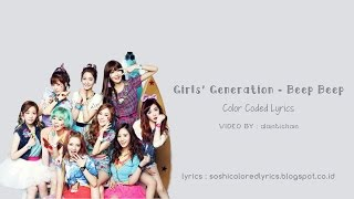 Gambar cover Girls' Generation (SNSD) - Beep Beep [Color Coded Lyrics]