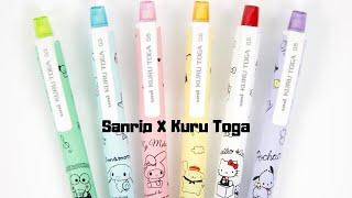 Limited Edition Kuru Toga Sanrio