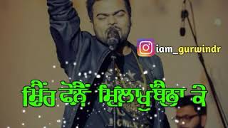 ਪੱਟ ਦਾ ਸਿਰਾਨਾ Sarthi K Status Video Main phone mila baitha