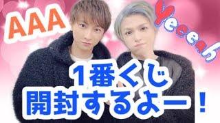 AAA #ハロプロ #モーニング娘。 #アンジュルム #juicejuice #こぶ...