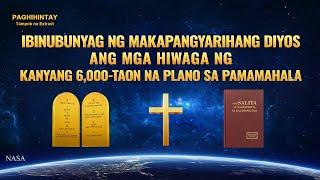 Paghihintay - Ibinubunyag ng Makapangyarihang Diyos ang mga Hiwaga ng Kanyang 6,000 (7/7)