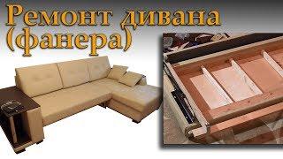 видео Главные особенности реставрации мебели