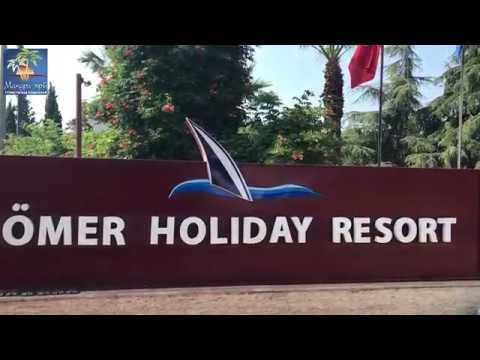 Omer Holiday Resort Обзор отеля, Кушадасы, Турция