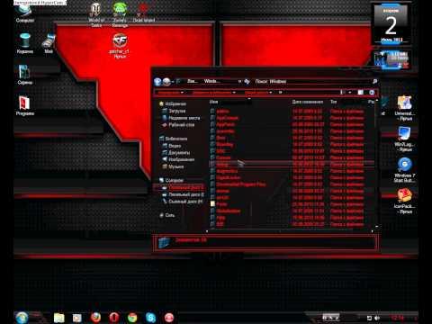 Как украсить свой рабочий стол. (Windows 7)