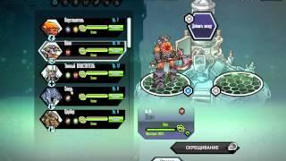 мутанты генетические войны 26-я серия