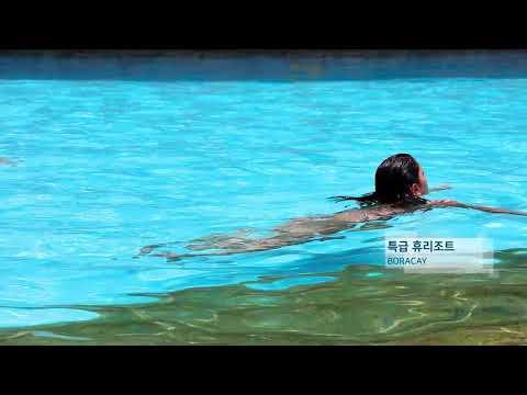 The Hue Hotels & Resorts Boracay
