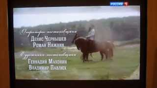 """Песня из к/ф """"Пока станица спит""""."""