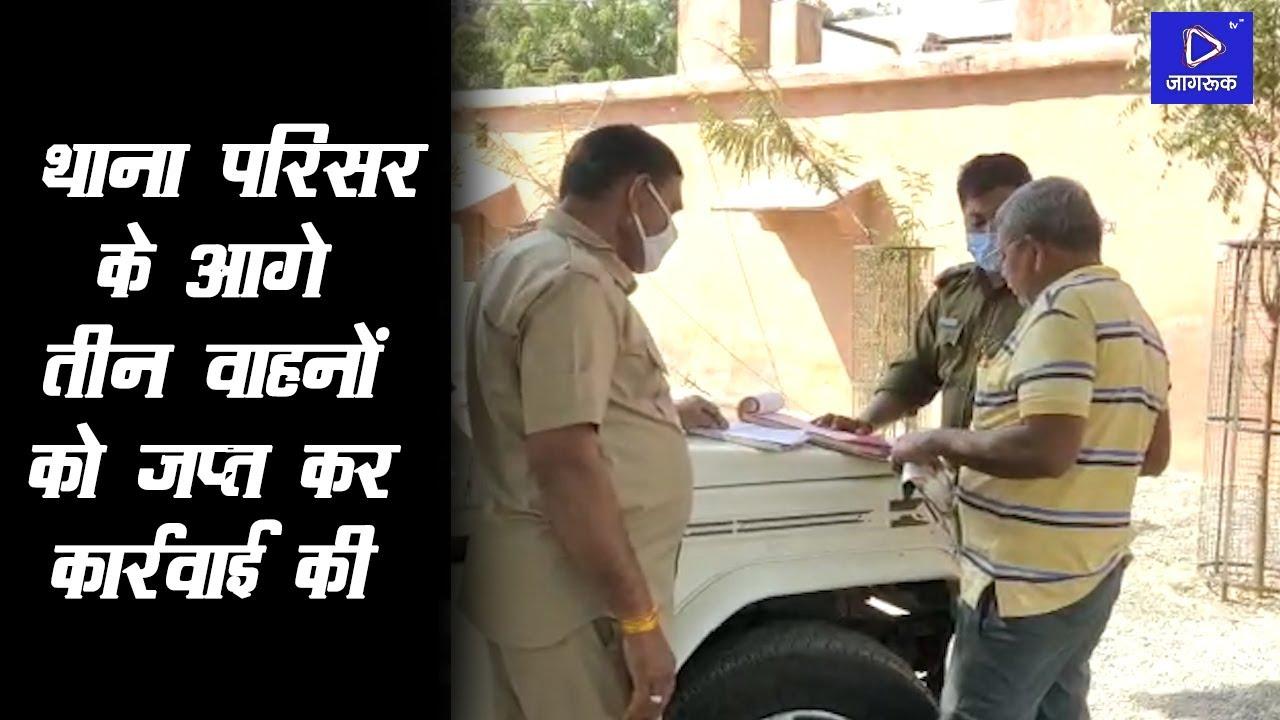जिला परिवहन निरीक्षक ने marwar junction पर चलाया अवैध वाहनों की धरपकड़ अभियान