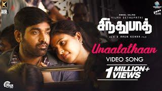 Sindhubaadh | Unaalathaan Video Song | Vijay Sethupathy, Anjali | Yuvan Shankar Raja | SU Arun Kumar