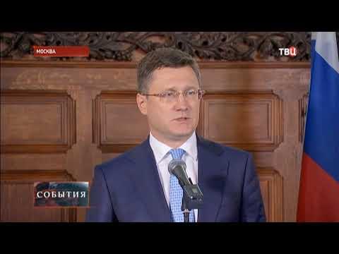 Александр Новак в сюжете ТВЦ по итогам встречи с Марошем Шефчовичем