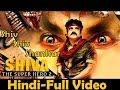 Shiv Shiv Shankar। Shiva The Super Hero 2 (2012) - Nagarjuna, Anushka Shetty | Hindi Mp3