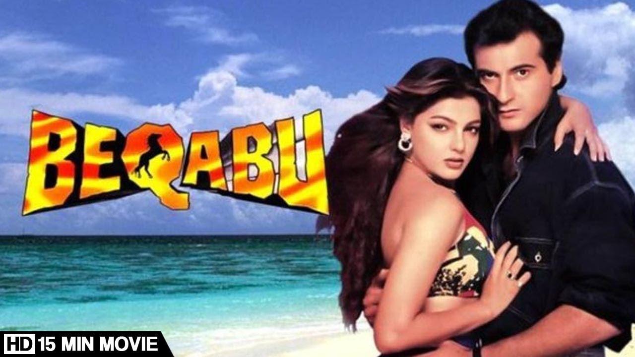 Download Beqabu (1996) (HD) | 15 Min Movie | बेकाबू  | Sanjay Kapoor, Mamta Kulkarni, Amrish Puri