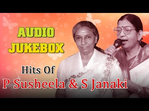 Best Songs Of P Susheela & S Janaki | Telugu Melody Songs Collection |Super Hit Songs Jukebox